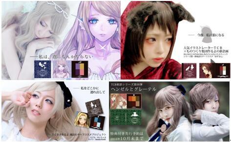 """【公主的美丽法典】日本精品动漫彩妆品牌""""cosme play""""今夏强势登陆中国!"""
